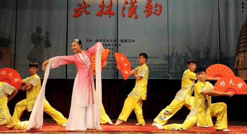 Chinese performance group Wulin Hanyun